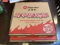 PIZZA HUTデリピザ171001