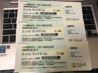 無駄になった台湾シリーズチケット171102