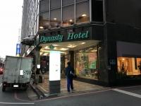 ダイナスティホテル171220