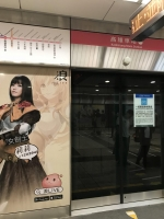 MRT高雄171221