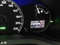 台南は16℃180201