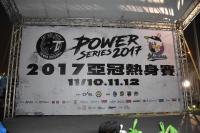 2017亞冠熱身賽171110