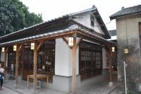 日本式家屋171231