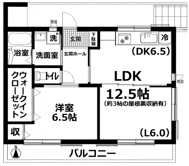 ■物件番号5066 茅ヶ崎駅15分!リノベーション1LDK(2DK)!2階カド!日当り良好!7万円!