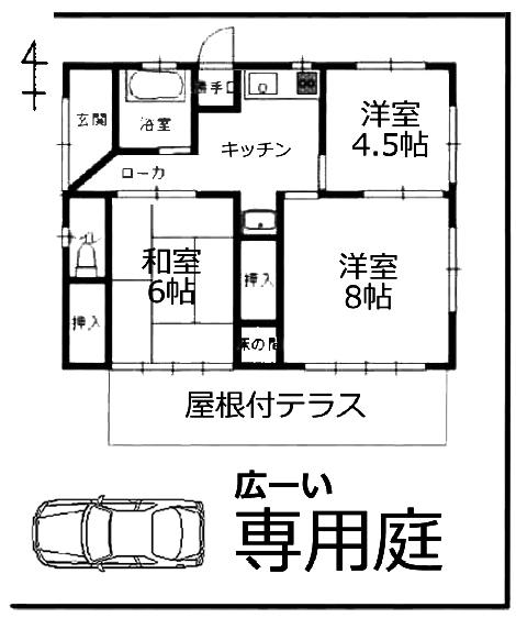 ■物件番号SP5080 即決!即日終了!超人気エリアに広い庭付の昭和レトロ平屋入荷!P込8万円!