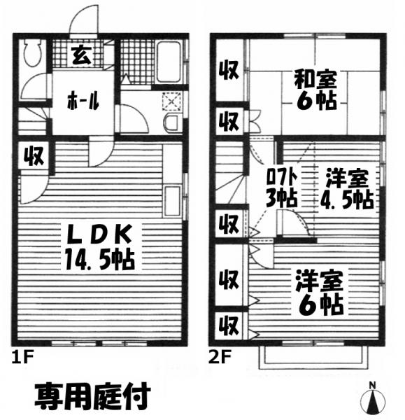 ■物件番号P5089 ファミリーOK!大型74平米3LDK!ペット可!希少なネコ可!駐車場無料10万円!海近い!