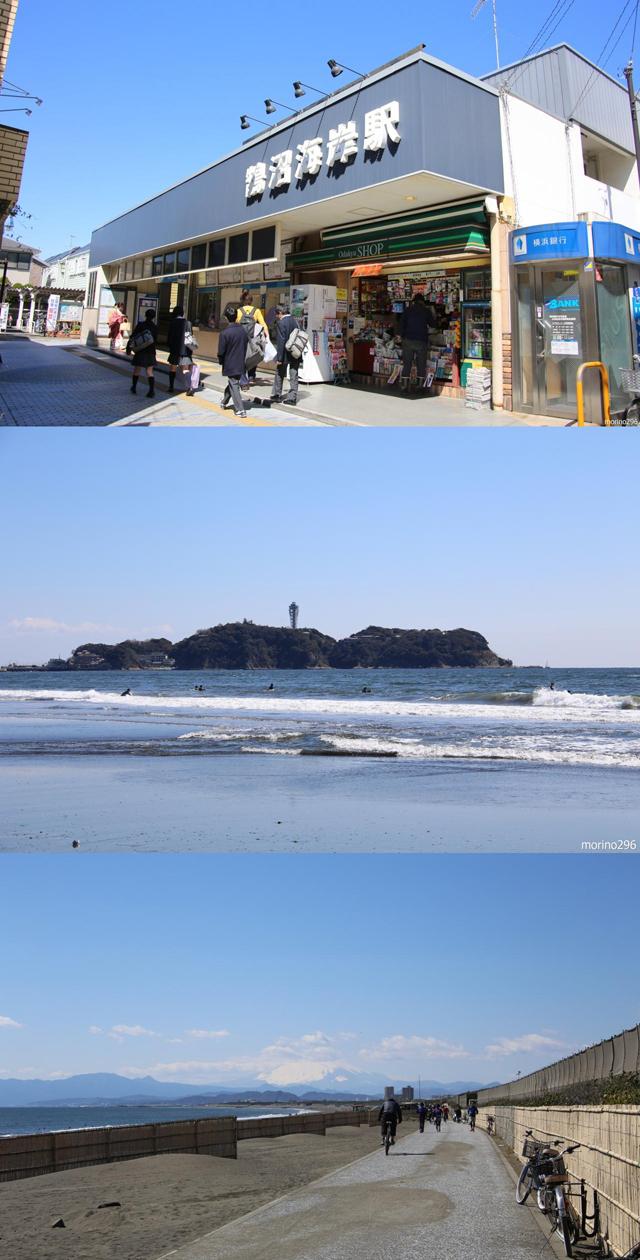 ■鵠沼海岸駅まで徒歩4分!!!ビーチまで徒歩10分!自転車なら3分でビーチ!