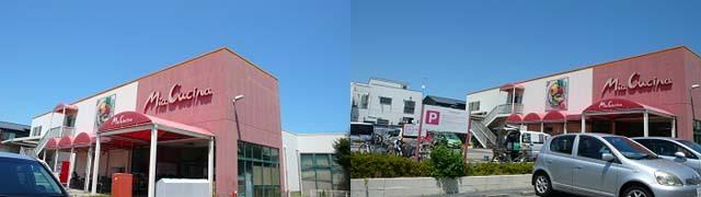 ■コープ・ミアクチーナまで徒歩3分!