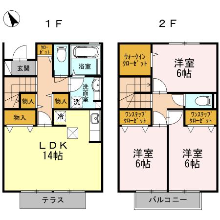 ■物件番号5237 ファミリー3LDKテラスハウス!辻堂駅10分!築浅2014年築!日当り良好!