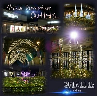ShisuiPuremium.jpg