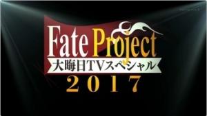 fate20180101.jpg