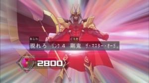 onizuka20171026.jpg