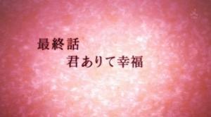 yuyuyu20171226.jpg