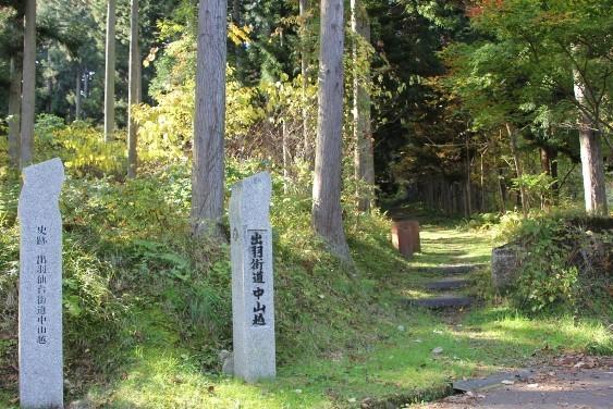 出羽仙台街道中山越の石碑