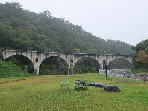 めがね橋と恋人の聖地