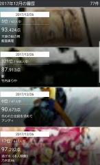 takasekaraoke_001.jpg