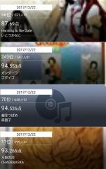 takasekaraoke_004.jpg