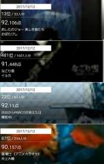 takasekaraoke_007.jpg