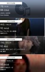 takasekaraoke_011.jpg