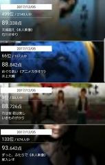 takasekaraoke_012.jpg
