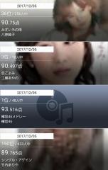 takasekaraoke_014.jpg
