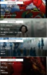 takasekaraoke_017.jpg