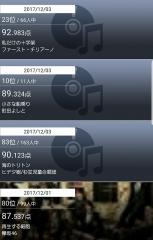 takasekaraoke_018.jpg