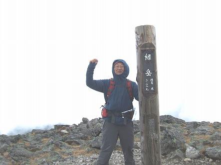 DSCF1229m緑岳