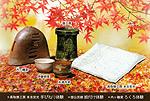 第55回高取焼陶器祭り