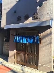 171219丸三食堂@店前
