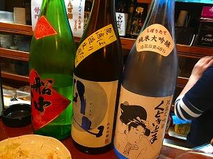 171229加賀山@日本酒