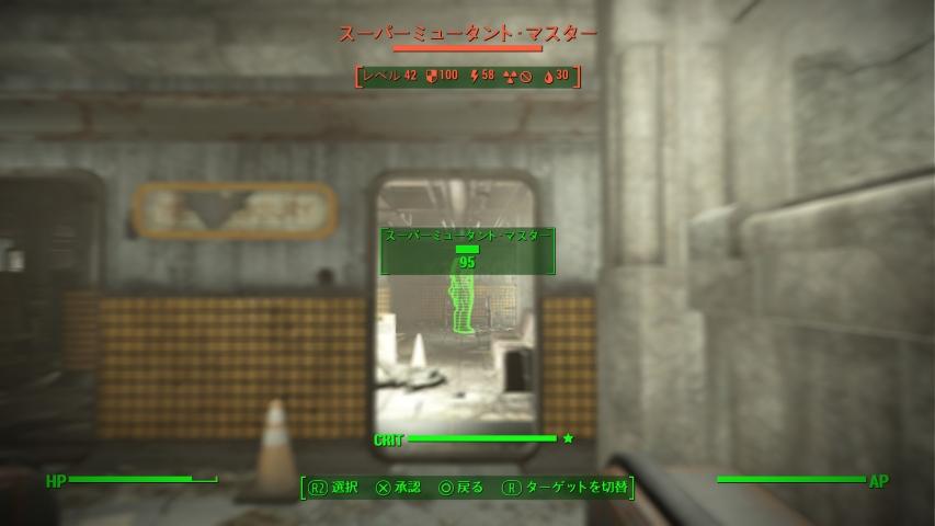 [PS4]フォールアウト4 「Blitz」による近接攻撃