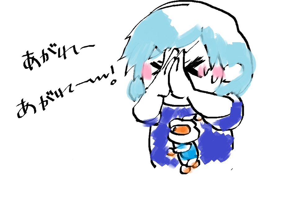 agare.png