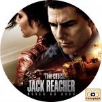 ジャック・リーチャー NEVER GO BACK ~ JACK REACHER: NEVER GO BACK ~