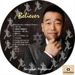 槇原敬之 ~ Believer ~