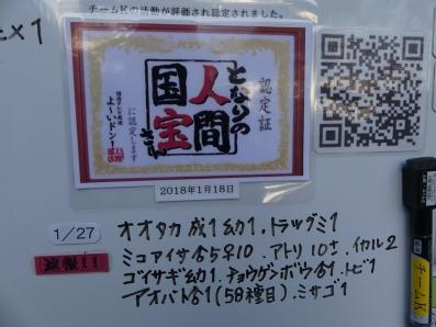300127_5.jpg