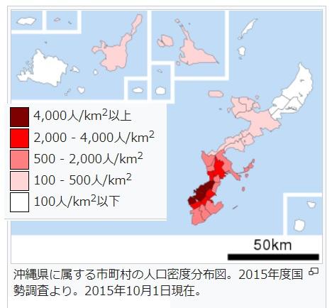 2018-10-4沖縄の人口密度