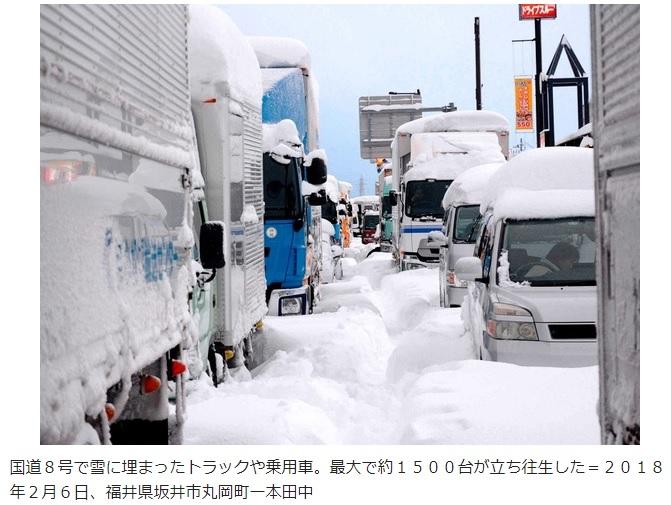 2018-12-13二月の福井豪雪