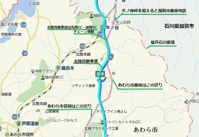 2018-12-13福井県のチェーン規制地図