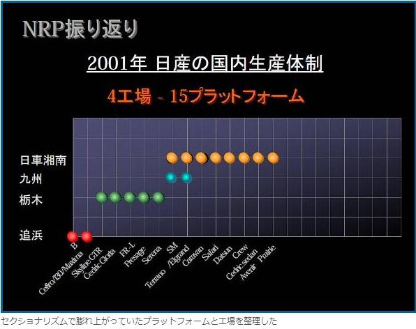 2018-12-22池田直渡2-5
