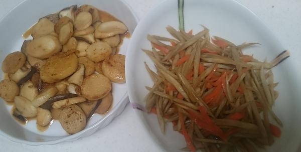 長芋とエリンギのバター焼き