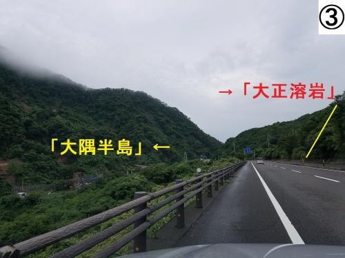 20170626_164905.jpg