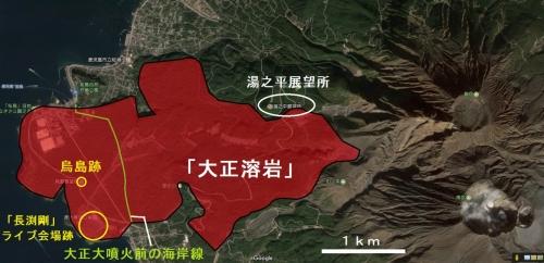 桜島大正溶岩西