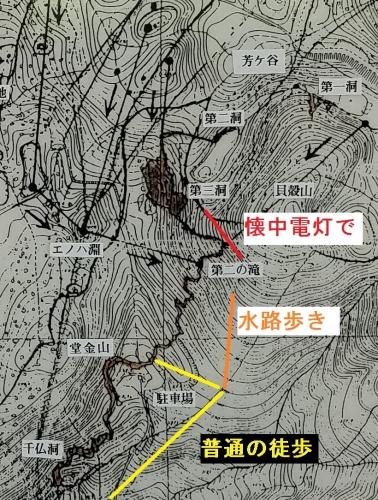 20170827_140140 - コピー (3)