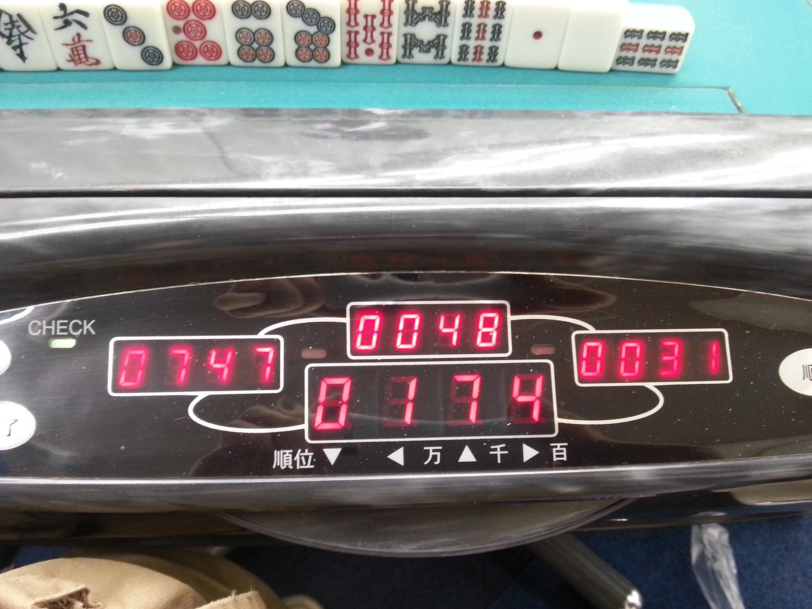 中野フォーシーズン