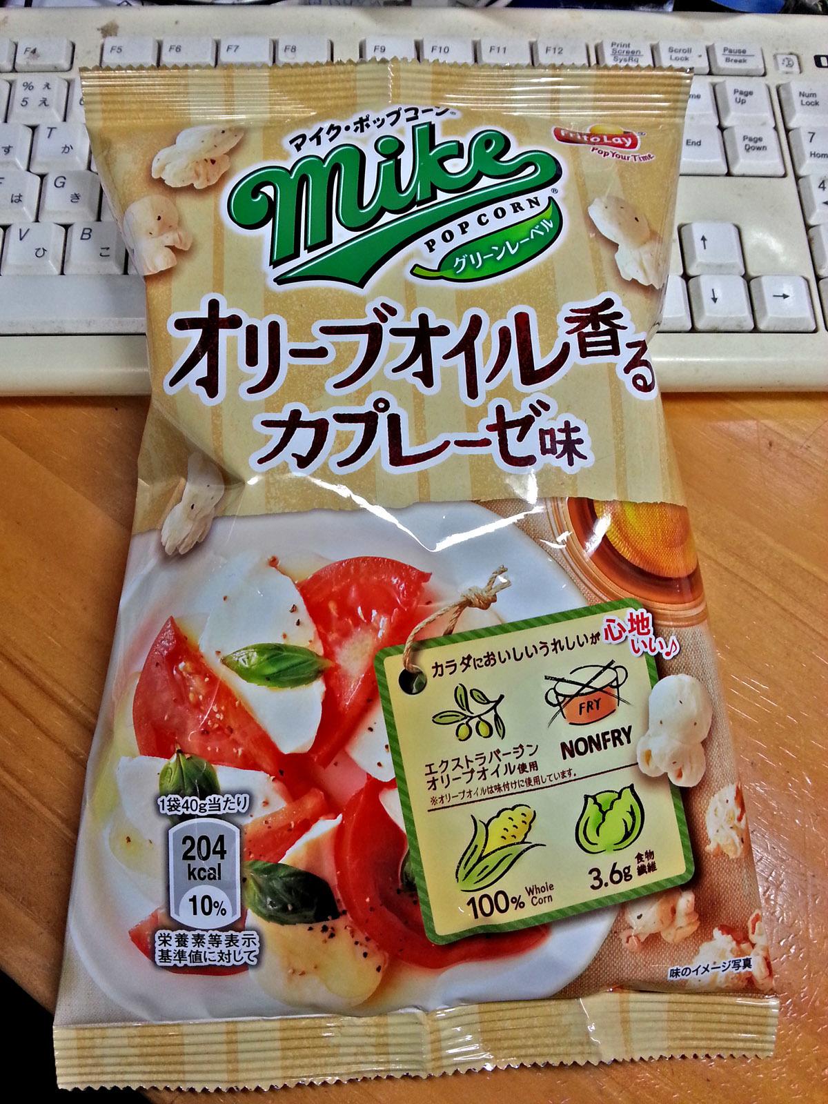 ポップコーン オリーブオイル味