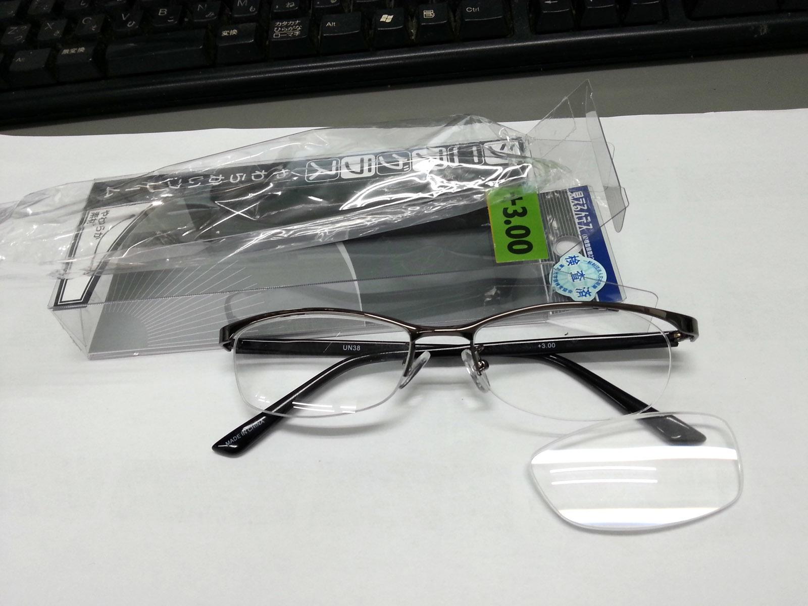 レンズが外れた老眼鏡