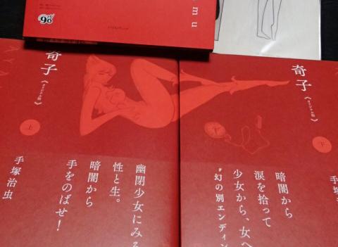 Ayako_04.jpg
