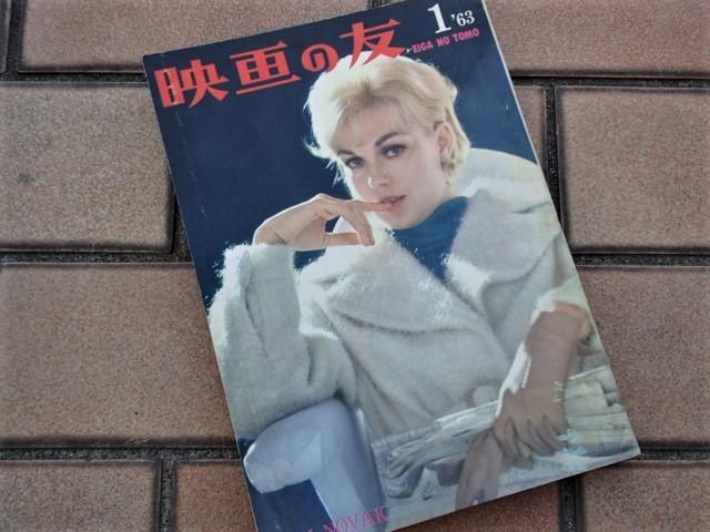 Eiga-no-Tomo_63-01-1.jpg