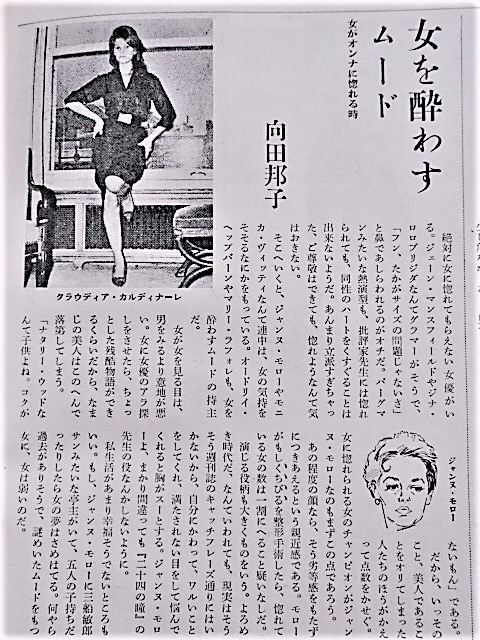 Eiga-no-Tomo_63-01-2.jpg